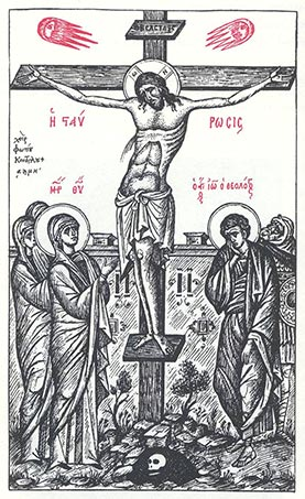 Copia di Crucifixion_print_r