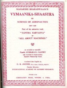 copertina del Vymaanika-Shaastra